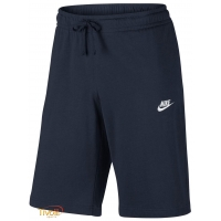 Bermuda Nike Sweat Jersey Club Shorts Retrô